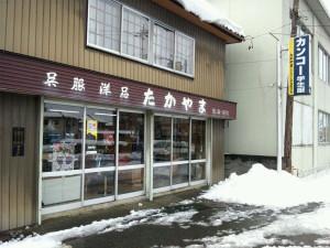 DSC_0155高山