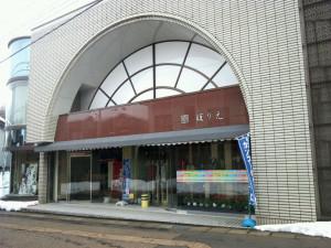 DSC_0159堀江